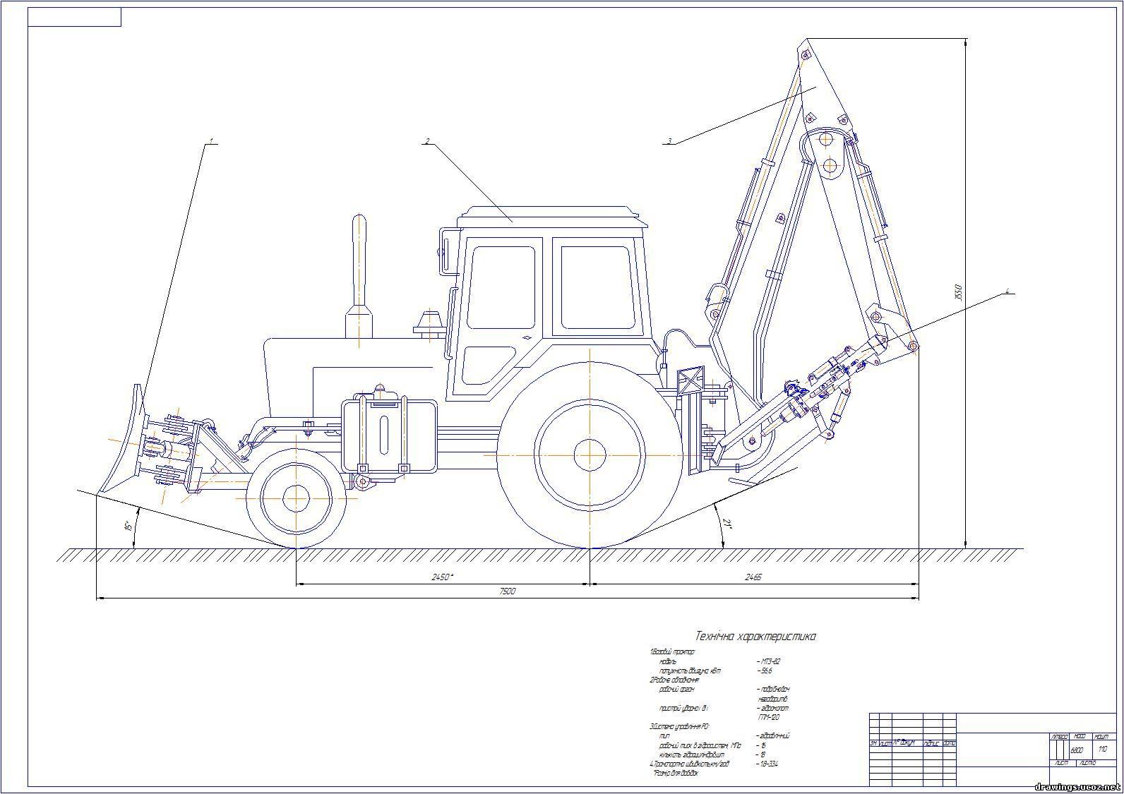Как сделать трактор чертежи