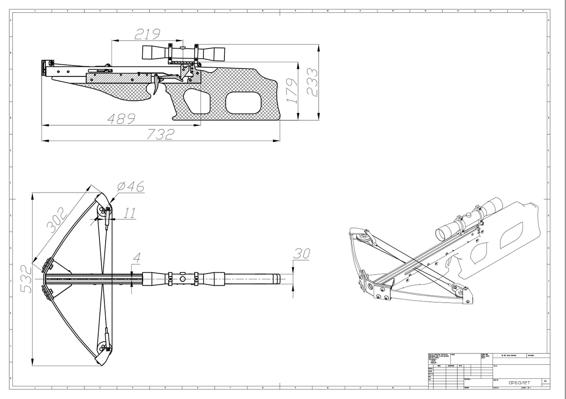 Изготовление арбалета схемы и чертежи