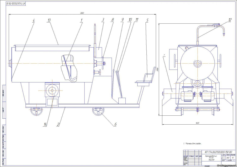 Дробилка молотковая чертежи компас 3d v14 мобильный дробильный комплекс в Елабуга